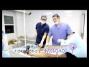 Пермская клиника лазерной хирургии и флебологии Флеболог