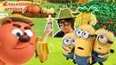 Спасатели Игрушек • ДЕТЕКТИВ ЭНН и СМЕШАРИКИ: МИНЬОНЫ украли бананы!