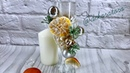 Оформление бокала к новому году / быстрый способ задекорировать бокал / dekoratoro DIY