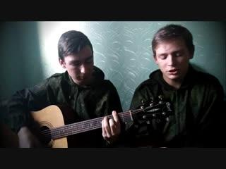 Rauf & Faik - Детство (cover)