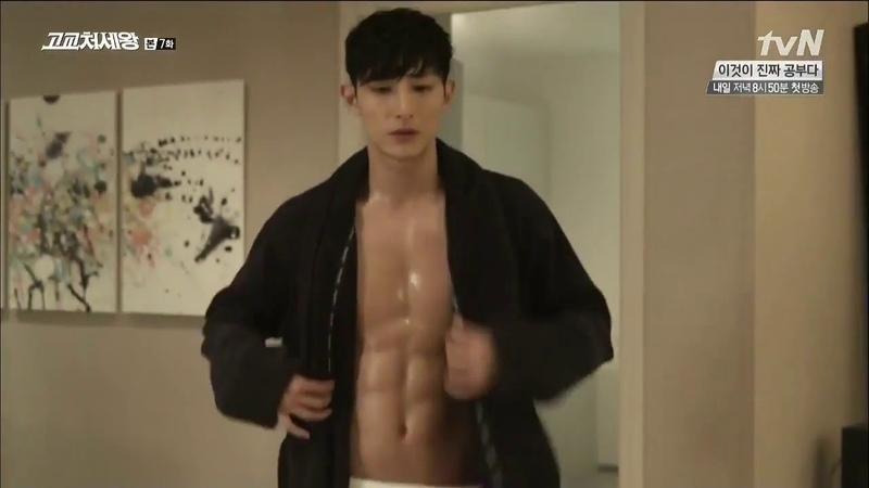 Lee Soo Hyuk _ ABS SHIRTLESS SHOWER