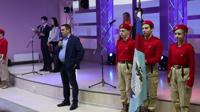 Обращение Дмитрия Курилова к участникам конференции