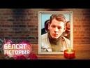 18 гадоў таму бясследна знік аператар Дзмітрый Завадскі 18 лет назад пропал Дмитрий Завадский