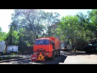 Жители улицы Солнечной увидят «солнце»: проблемный участок дороги заасфальтируют