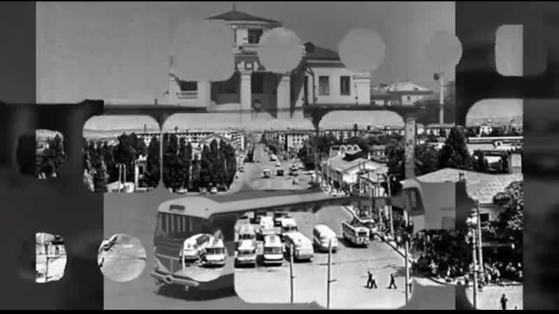 Симферополь в период с 1960 по 1990