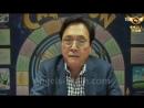 Роберт Кийосаки о золоте фиате и криптовалюте