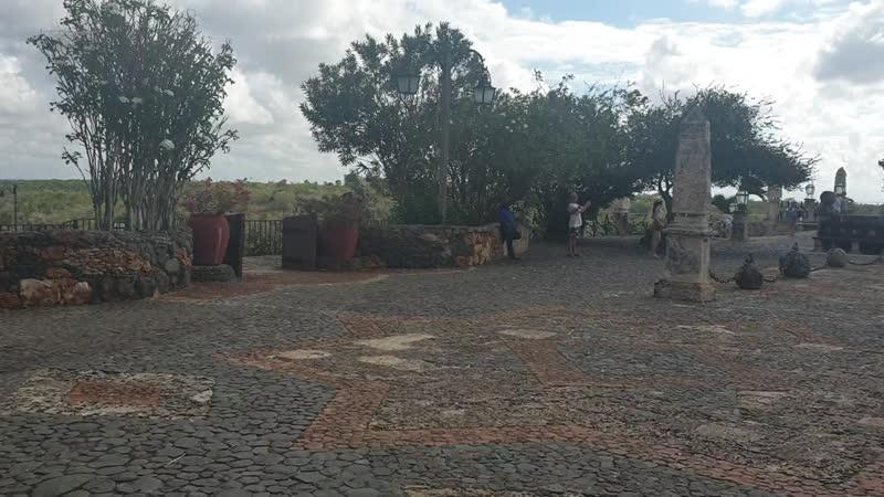 La Romana Altos de Chavón