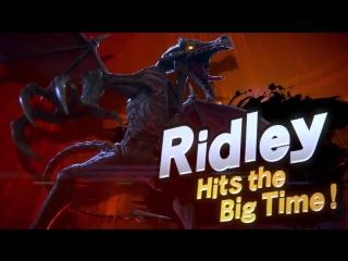 Super #SmashBros Ultimate для #NintendoSwitch - Ридли