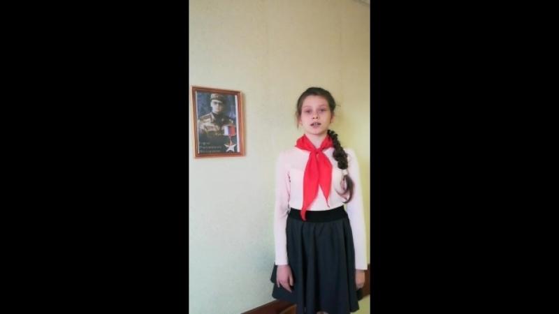 Заявка Барсукова Арина Челяб