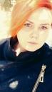 Александра Пчёлина фото #14