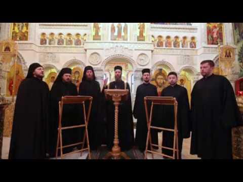 Agni Parthene in Church Slavonic Valaam