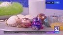 Янина Вайда на ТВ в передаче Доходное место