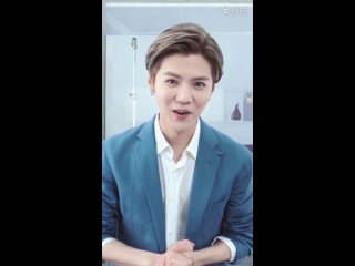 180728 LuHan @ Crest Promoting video