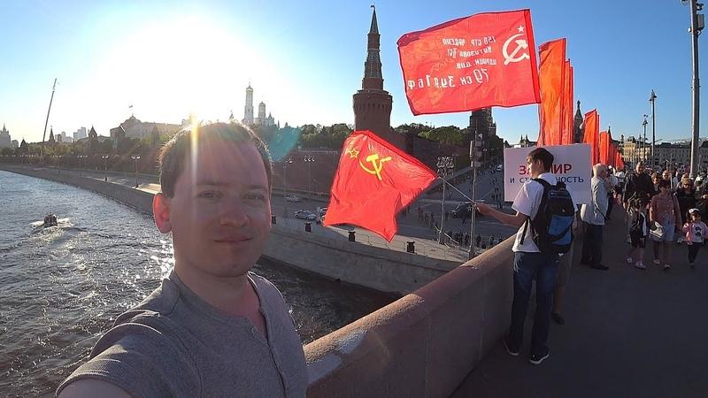 Прогулка по летней Москве новые улицы парк Зарядье футбол в вагоне метро уличные музыканты