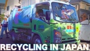 TL;DR - A Complete How-To Guide to Japan's INSANE Recycling System