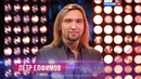 Пётр Елфимов – Беловежская пуща HD