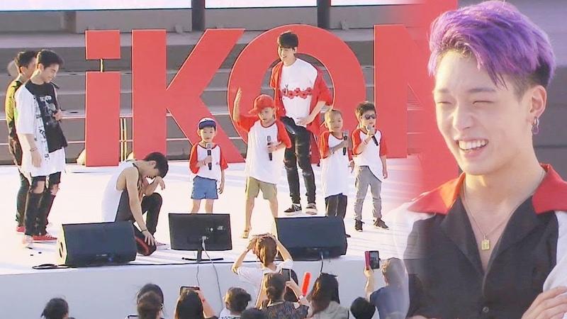 초통령 IKON, 어린이들의 사랑에 보답하는 특별한 무대! @본격연예 한밤 77회 20180807