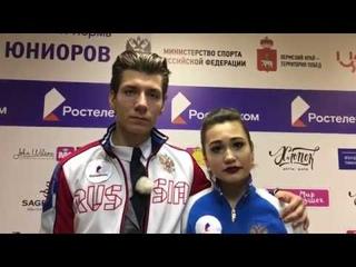 Елизавета Худайбердиева -- Никита Назаров Интервью ПТ 2019 Пермь