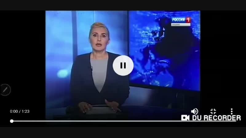 Обо мне говорит местное телевидение-я в Совете Федерации