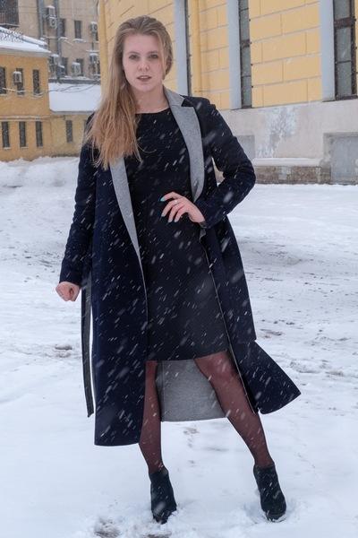 Alexandra Kulik