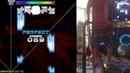 펌프 잇 업 20주년, XX, MS Goon Remix Part 6, S21