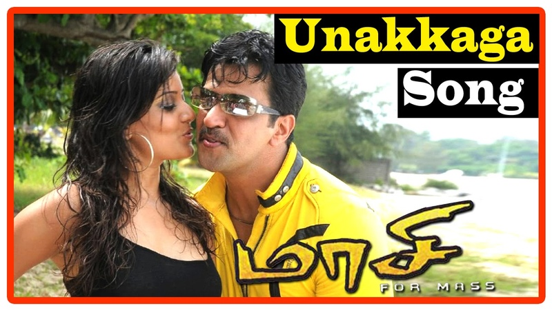 Maasi Tamil Movie Songs Unakkaga Song Arjun Archana Gupta Dhina