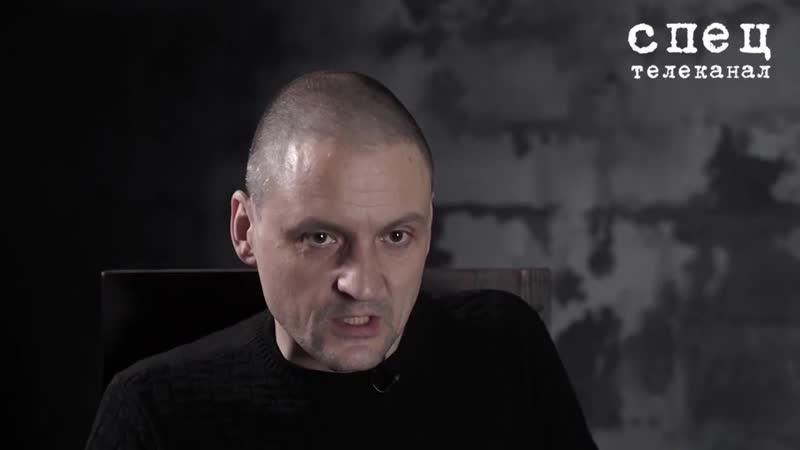 СПЕЦ / Прокатить единоросса СергейУдальцов