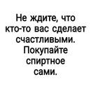 Миша Дмитриев фото #9