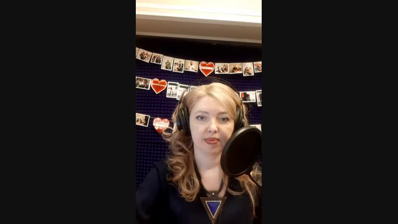 Элена Гамаюн - Live