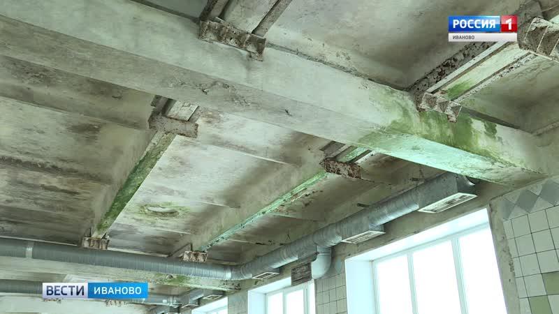 Один из корпусов спорткомплекса «Автокран» в Иванове будет продан с аукциона