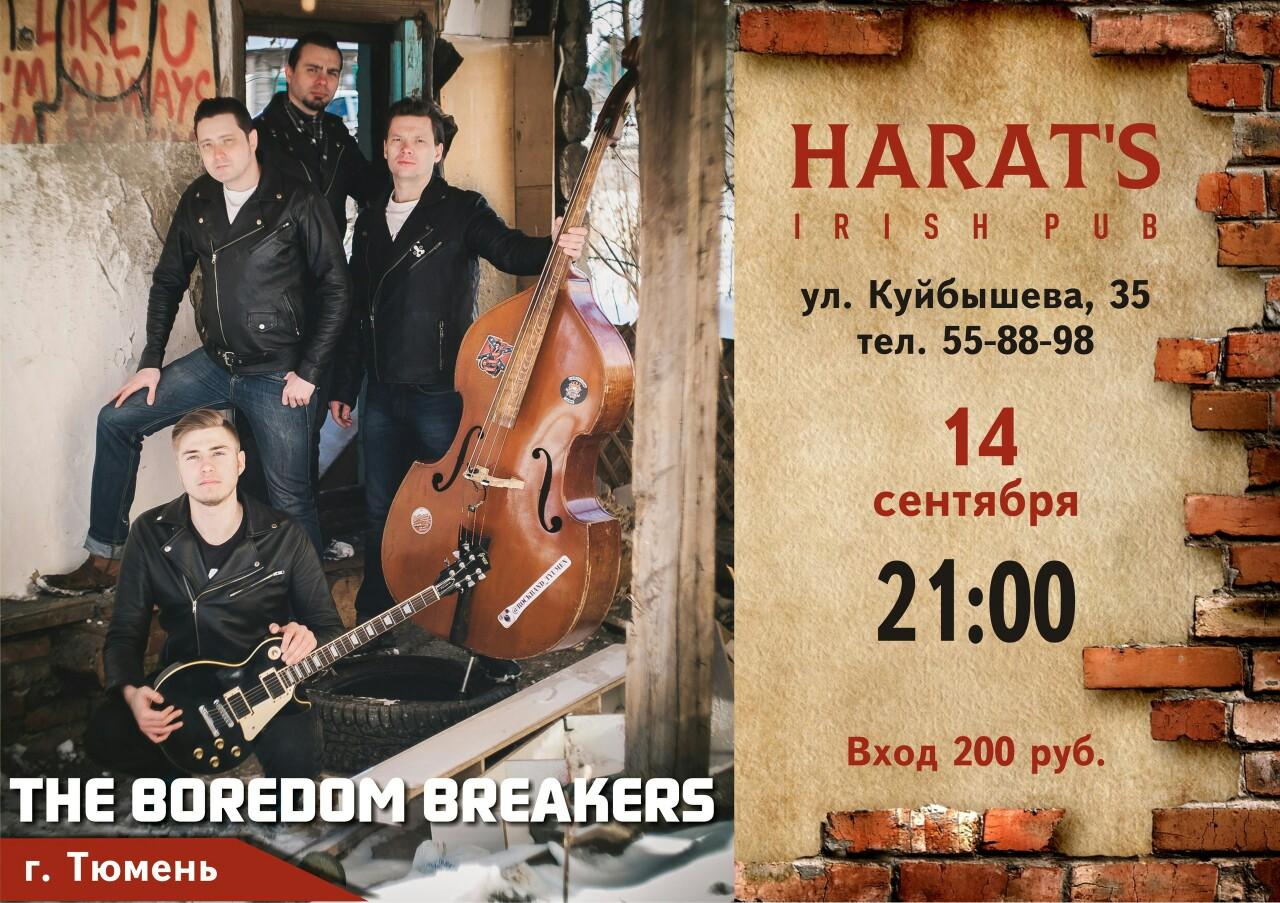 14.09 The Boredom Breakers в пабе Harat's!