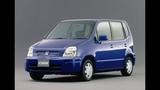 Honda Capa eva коврики в салон evabel.ru