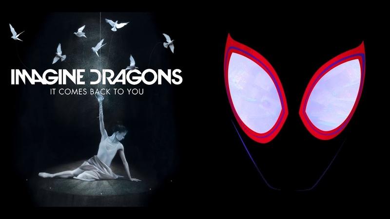 It Comes Back To Sun - Imagine Dragons vs Swae Lee Post Malone (Mashup)