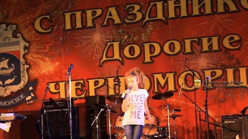 День пгт Черноморское 28.07.2013
