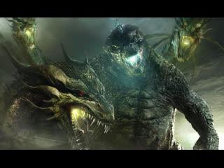 Годзилла-2: Король монстров - Финальный ролик