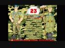 Клип Вячеслава Анисимова -Уральск-О-0ля-ля! С 23 Февраля!1