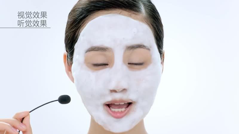 The SAEM Black Pearl O2 Bubble Mask