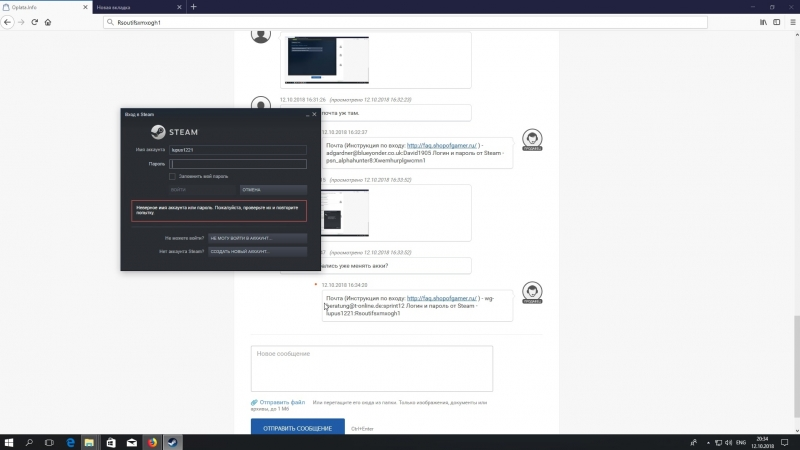 Desktop 2018.10.12 - 20.34.25.10