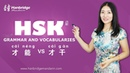 Chinese HSK Grammar the difference between 才能VS才干