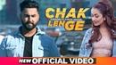 Chak Len Ge (Official Video) | Gurinder ft Gurlez Akhtar | Latest Punjabi Songs 2019 | Speed Records