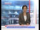 В Чувашии прошли соревнования по джип триалу «Золотые пески Заволжья-2018»