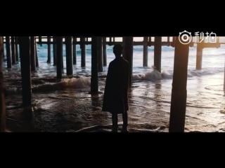 MV Kris Wu 一 Hold Me Down (Chinese Ver.)