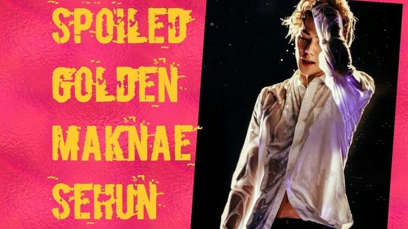 SPOILED GOLDEN MAKNAE SEHUN