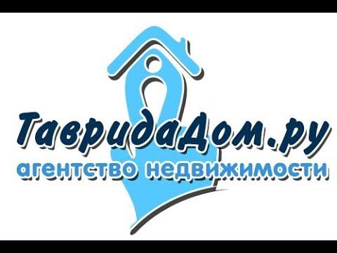 Продам дом с ремонтом 50 кв.м., уч. 7 сот., ИЖС, 4 мин. до моря, Приморский, ул. Морозова, Феодосия
