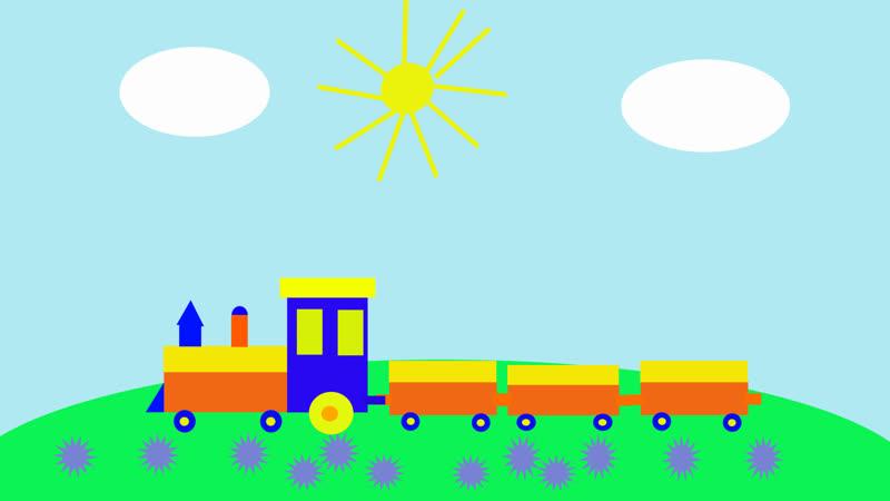 Силантьевой Ульяны.Поезд