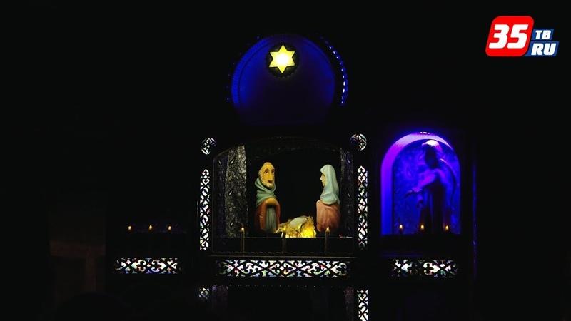 Святочные дни во всю идут в музее Семенково под Вологдой
