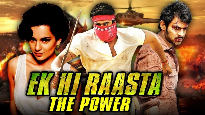 Ek Hi Raasta The Power (Ek Niranjan) Telugu Hindi Dubbed Full Movie | Prabhas, Kangana Ranaut