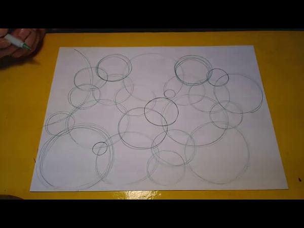 Нейрографика - зачем и когда рисовать круги.