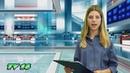 НОВОСТИ TV16 Награждение олимпиадников