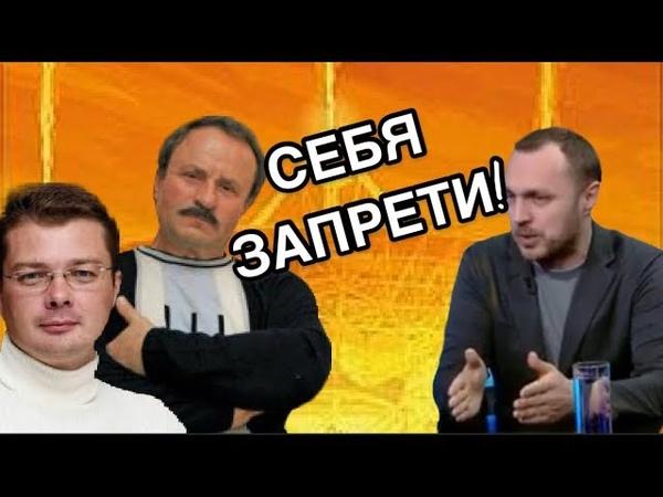 Композитор Быстряков отделал в прямом эфире чиновника Госкино за запрет русских фильмов